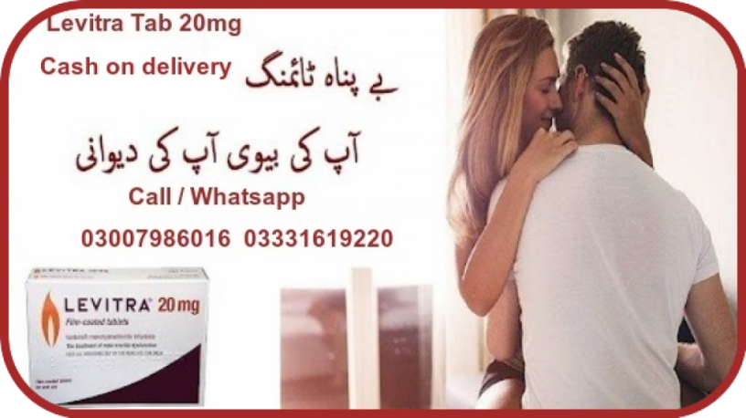 levitra-tablets-price-in-faisalabad-online-shopping-shoppakistan-big-0