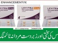 levitra-tablets-price-in-faisalabad-small-0
